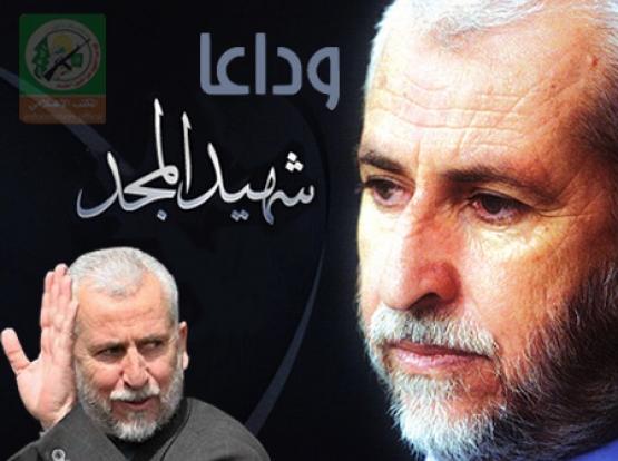 الذكرى السنوية الأولى لاستشهاد القائد سعيد صيام
