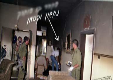عملية أسر الجندي 'فاكسمان'