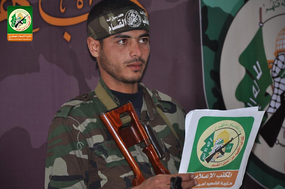الشهيد القسامي/ عبد الله موسى زعرب