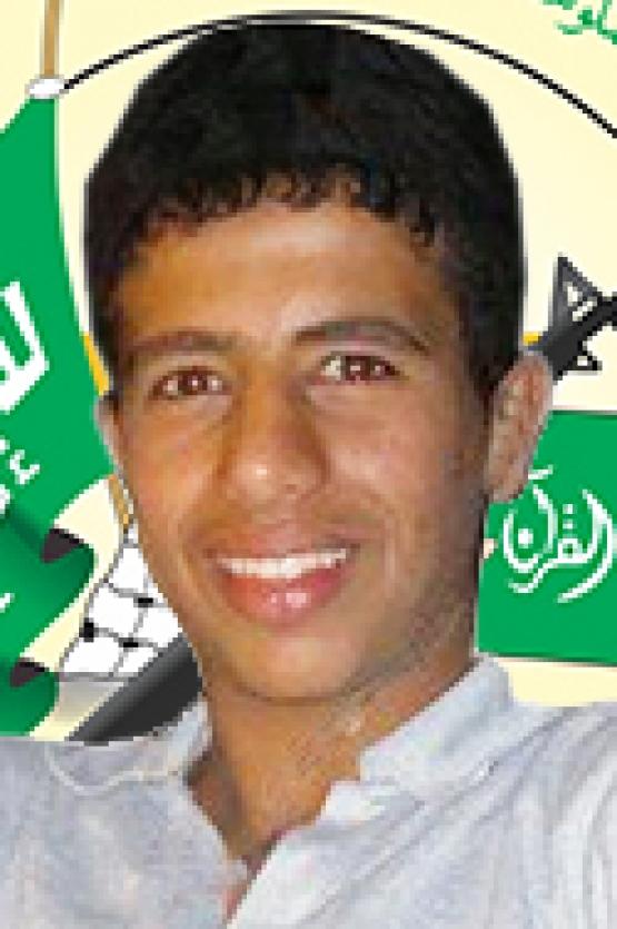 الشهيد القسامي / محمد شعيب حسين البحابصة