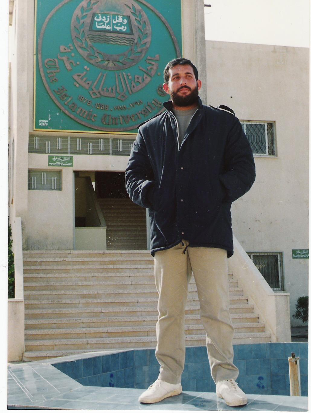 الشهيد القائد / ياسر أحمد يوسف النمروطي