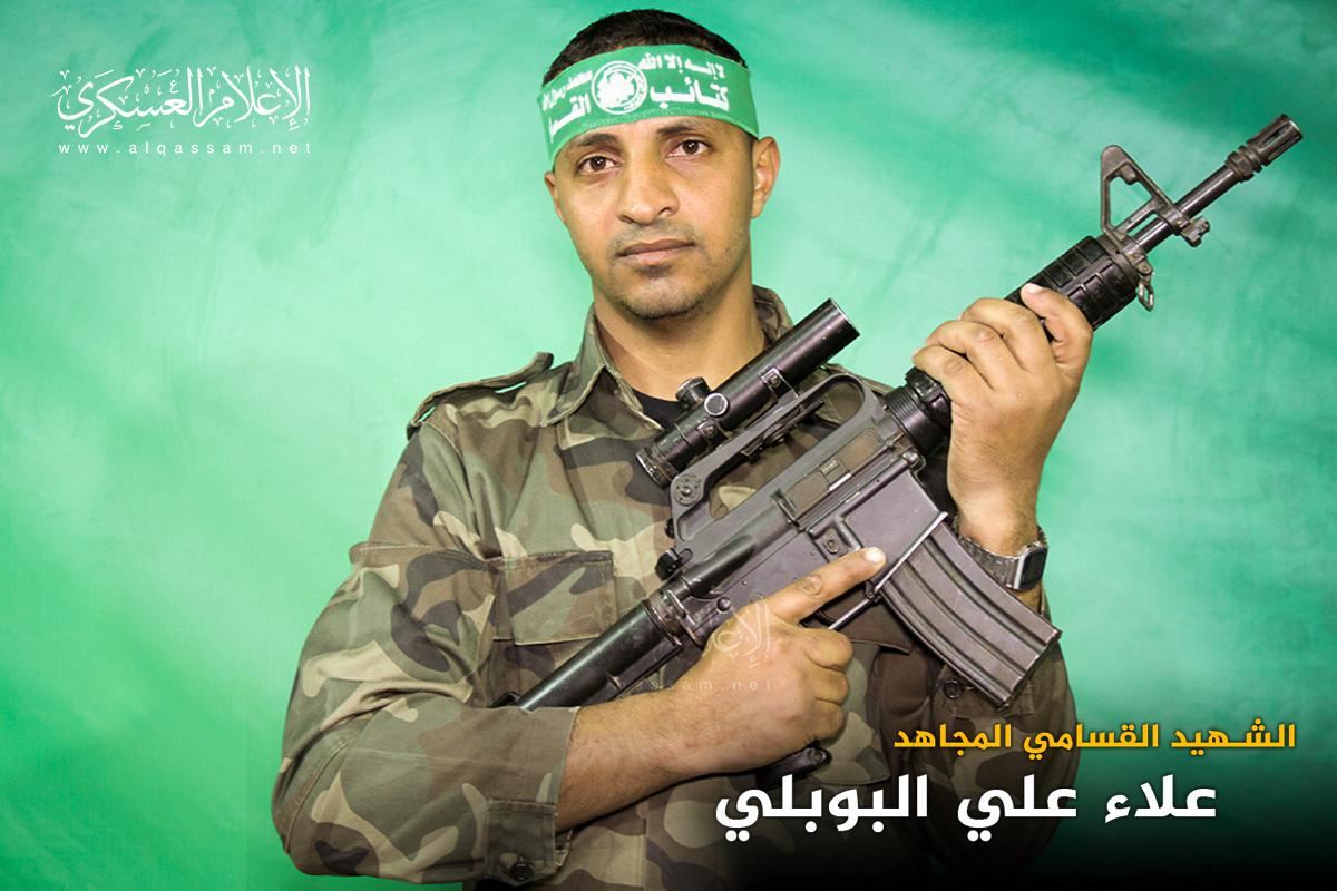 الشهيد القسامي المجاهد/ علاء علي البوبلي