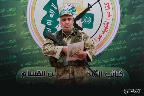 المجاهد القسامي/ رباح حسن لبد