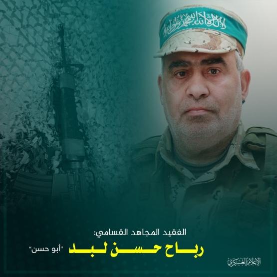 المجاهد القسامي / رباح حسن لبد