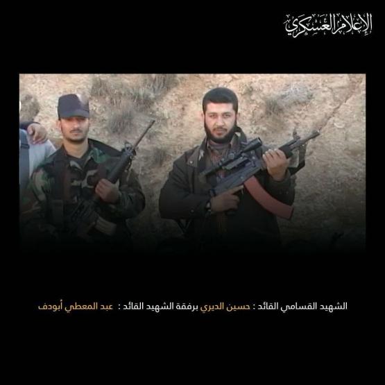القائد الميداني/ حسين حسن الديري