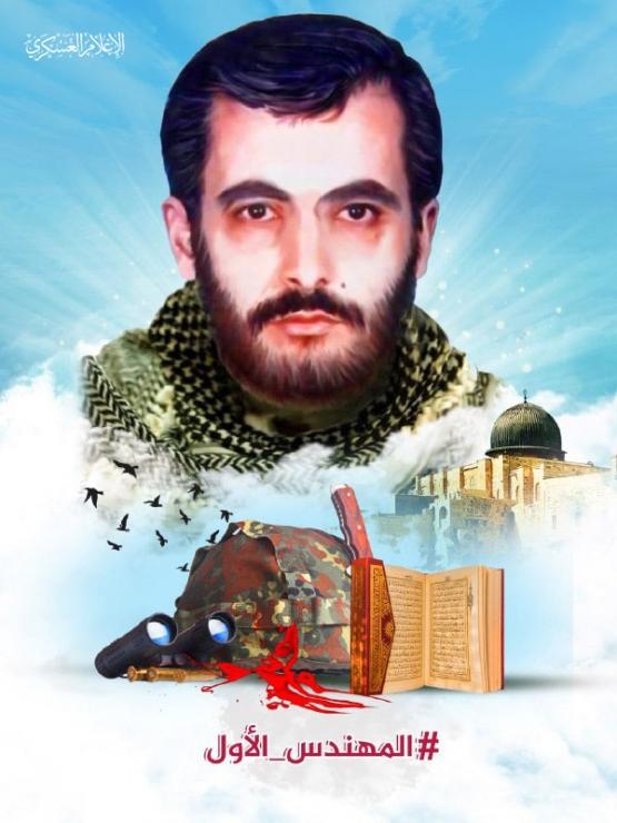 تصاميم في ذكرى يحيى عياش