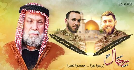الشهيد القسامي المؤسس/ عمر البرغوثي