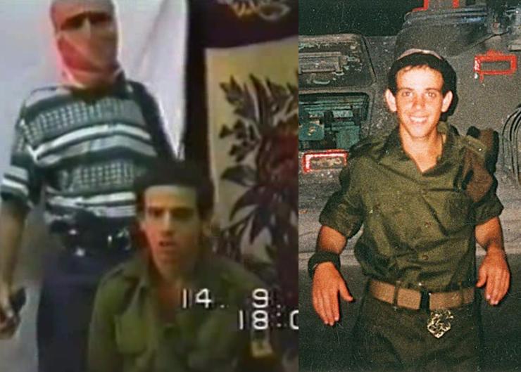 عملية أسر الجندي - فاكسمان
