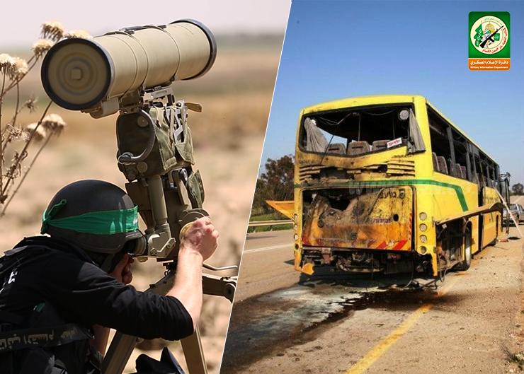 استهداف حافلة صهيونية بصاروخ موجه