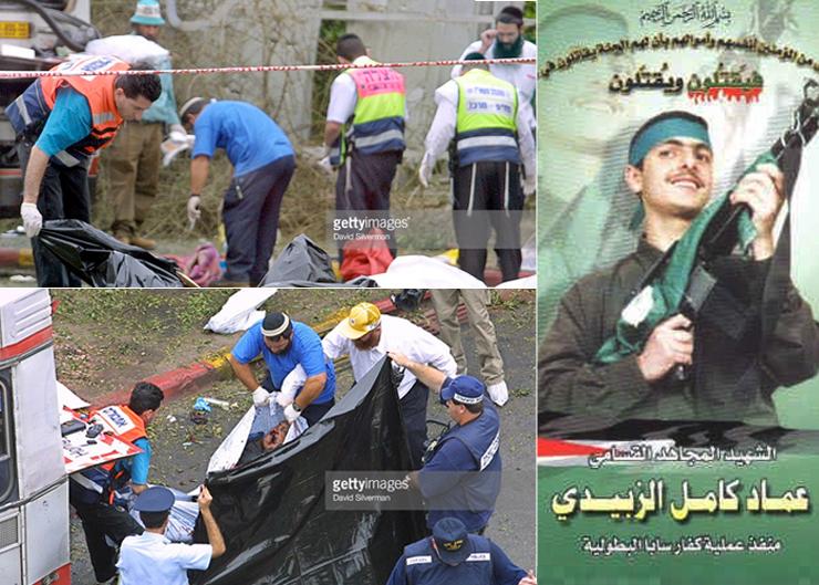 عملية الاستشهادي/ عماد الزبيدي