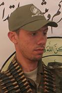 حامد فؤاد أبو ياسين