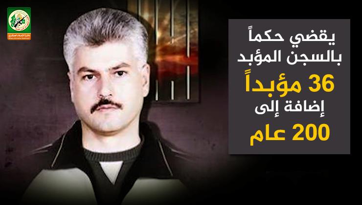 موشن جرافيك .. القائد عباس السيد