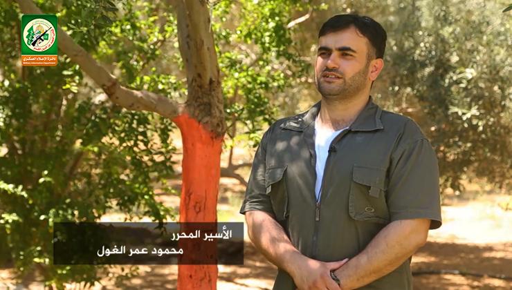 تقرير تلفزيوني .. المحرر القسامي محمود الغول