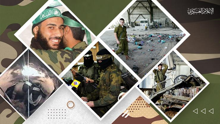 انفو فيديو .. تحرير غزة عام 2005م